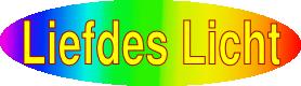 logo liefdeslicht